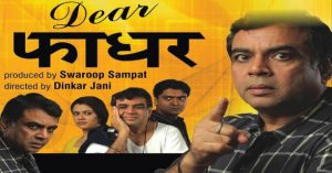 Paresh Rawal in Dear Father