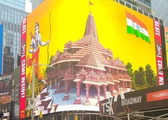 A gigantic video display of Ram and the proposed temple in Ayodhaya that was put up on New York's Times Square on Wednesday, August 5, 2020, was turned off after protests from Islamic groups. (Photo: Twitter)