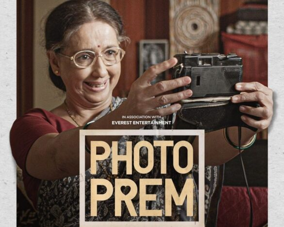 Marathi film photo prem to premiere digitally on May 7(Photo:Instagram)